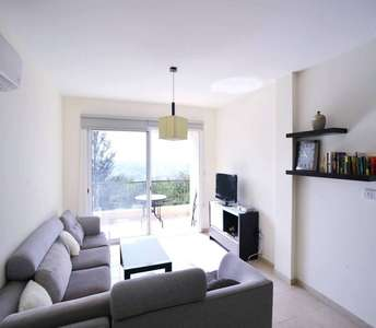 Cyprus property in Paphos