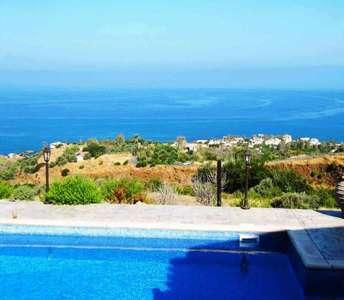 купить недвижимость в Помосе Пафос